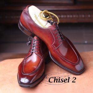 Chisel 2 (shell)